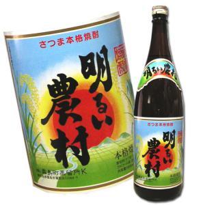 芋焼酎 明るい農村 25度 1800ml|hiroshimatsuya
