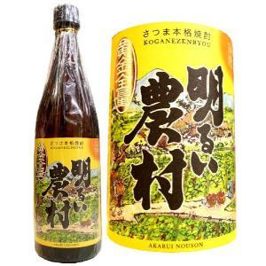 明るい農村 黄金全量 1800ml 限定発売 hiroshimatsuya