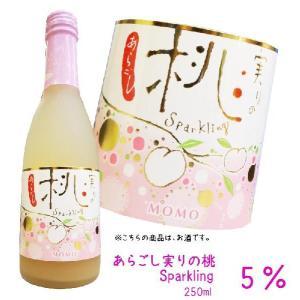 梅の宿 あらごし 実りの桃 スパークリング 250ml 5度 梅乃宿酒造 奈良県|hiroshimatsuya