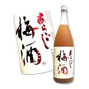 梅酒 梅乃宿 あらごし梅酒 1800ml 12度 デザート梅酒 清酒ベース 濃醇甘口 梅の宿酒造 奈良県|hiroshimatsuya