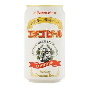 エチゴビール ビアブロンド350ml缶  地ビール 1ケース(24本入り)|hiroshimatsuya