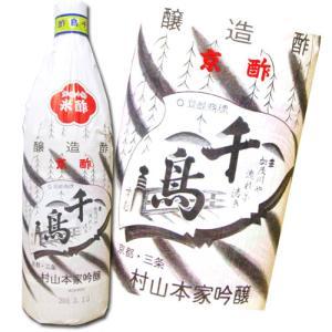 京都の酢 千鳥酢 900ml|hiroshimatsuya