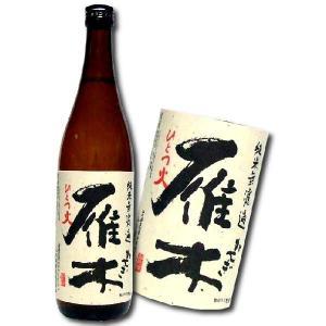 雁木 純米無濾過 ひとつ火 1800ml 山口 八百新酒造株式会社 がんぎ|hiroshimatsuya
