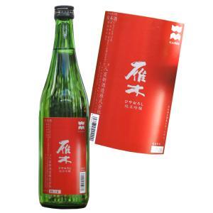 雁木 ひやおろし 純米吟醸無濾過 原酒 720ml  がんぎ 山口 八百新酒造 29BY|hiroshimatsuya