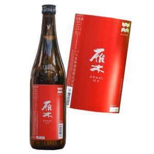 雁木 ひやおろし 純米無濾過 原酒 720ml がんぎ 山口 八百新酒造 |hiroshimatsuya