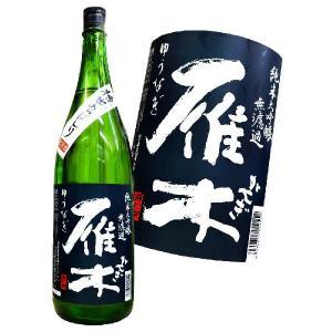 雁木 槽出あらばしり おりがらみ 純米大吟醸 無濾過生原酒  1800ml がんぎ 山口 八百新酒造 29BY|hiroshimatsuya