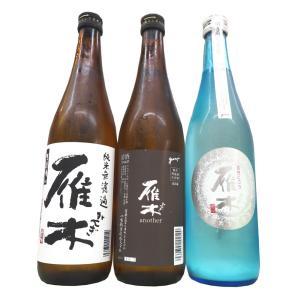 送料無料  雁木 純米を楽しむ  720ml 3本セット 御中元にも! 山口 八百新酒造 がんぎ hiroshimatsuya