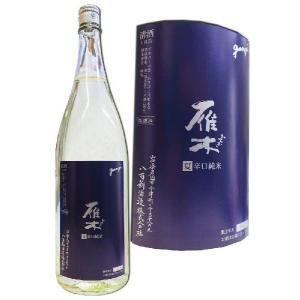 雁木 夏 辛口純米 720ml がんぎ 山口 八百新酒造 29BY|hiroshimatsuya