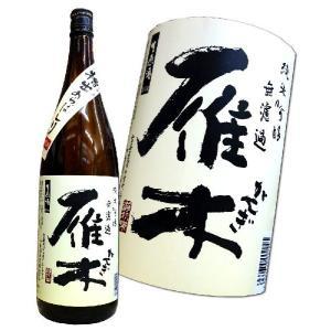 雁木 槽出あらばしり おりがらみ 純米吟醸 無濾過生原酒   1800ml がんぎ 山口 八百新酒造 29BY|hiroshimatsuya