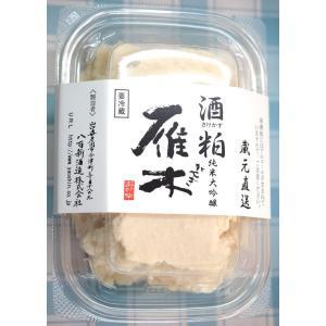 雁木 純米大吟醸 酒粕 300g 蔵直限定品|hiroshimatsuya