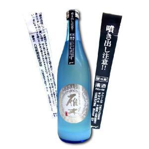 雁木 活性にごり 発泡純米原酒 720ml がんぎ 山口 八百新酒造 29BY|hiroshimatsuya