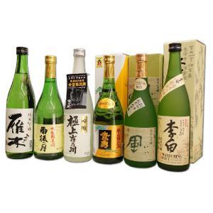 送料無料 当店厳選 日本酒 720ml セット おまけ付き お中元にも 純米吟醸 など 絶対おすすめ|hiroshimatsuya