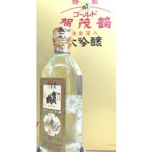 大吟醸 広島 ゴールド賀茂鶴 純金箔入 180ml 角瓶 カモツル|hiroshimatsuya