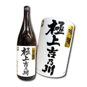吟醸酒 新潟 吟醸 極上吉乃川 1800ml|hiroshimatsuya