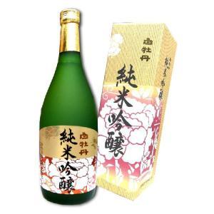 広島 白牡丹 はくぼたん 純米吟醸 720ml 白牡丹酒造|hiroshimatsuya