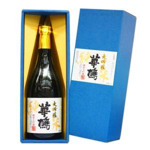 広島 華鳩 山田錦 純米大吟醸  720ml 榎酒造 ハナハト hiroshimatsuya