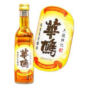 広島 華鳩 超濃厚 貴醸酒 六段仕込 300ml 榎酒造 ハナハト hiroshimatsuya