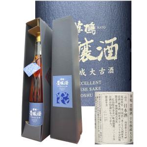 広島 華鳩 貴醸酒 十年熟成大古酒 化粧箱入り 600ml  榎酒造 ハナハト|hiroshimatsuya