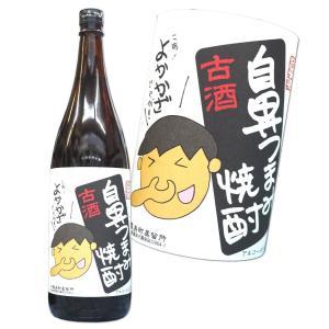 芋焼酎 鼻つまみ焼酎 1800ml 32度 古酒 限定品