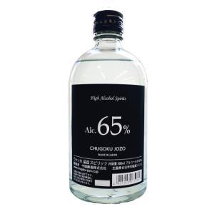 High Alcohol Spirits 65%  500ml ハイアルコール スピリッツ ウォッカ...