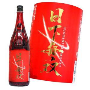 日下無双 純米大吟醸 45 山田錦 1800ml 山口 村重酒造 ひのしたむそう 28BY|hiroshimatsuya