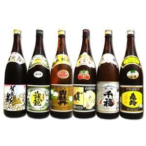 送料無料  広島 晩酌 日本酒1800ml 6本セット やっぱり美味しい 父の日 おすすめ|hiroshimatsuya