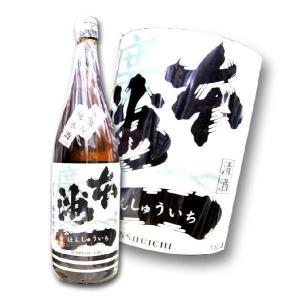 広島 純米酒 本州一 無濾過純米酒 1800ml|hiroshimatsuya