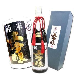 本洲一 純米大吟醸 1800ml 化粧箱入り 広島 梅田酒造場|hiroshimatsuya