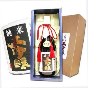 本洲一 純米大吟醸 720ml 化粧箱入り 広島 梅田酒造場|hiroshimatsuya