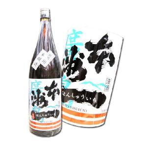 本醸造 広島 本州一 無濾過 本醸造 1800ml|hiroshimatsuya
