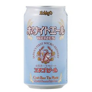 ホワイトエール ヴァイツェン 350ml缶  地ビール 1ケース(24本入り)|hiroshimatsuya