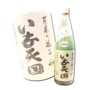 芋焼酎 特別限定 いも天国 25度 1800ml|hiroshimatsuya