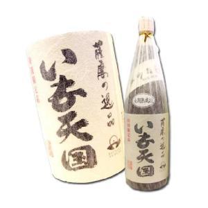 芋焼酎 特別限定 いも天国 35度 720ml|hiroshimatsuya