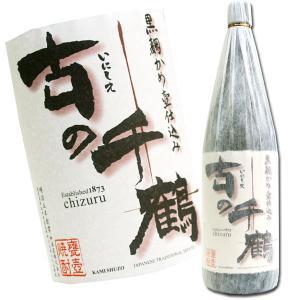 芋焼酎 古の千鶴 黒麹かめ壺仕込み 25度 1800ml  いにしえのちづる|hiroshimatsuya