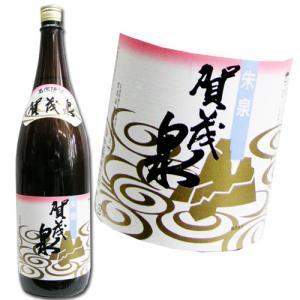 賀茂泉 朱泉 1800ml 広島 西条 賀茂泉酒造 かもいずみ|hiroshimatsuya