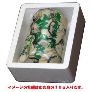 送料無料 広島生牡蠣 むき身1kg入り  直送 ギフト箱入|hiroshimatsuya