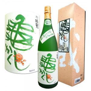 瑞冠 純米大吟醸 秘蔵古酒 亀かくし 1800ml 広島 山岡酒造 ずいかん|hiroshimatsuya