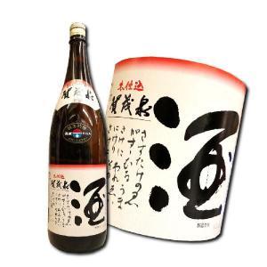 賀茂泉 純米吟醸 朱泉 本仕込 1800ml 広島 西条 賀茂泉酒造 株式会社|hiroshimatsuya