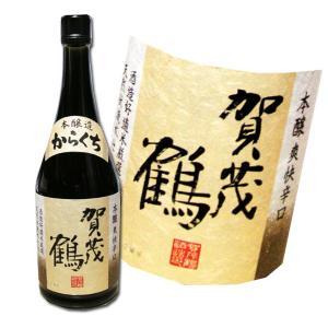 賀茂鶴 本醸造からくち 720ml 広島 賀茂鶴酒造 カモツル hiroshimatsuya