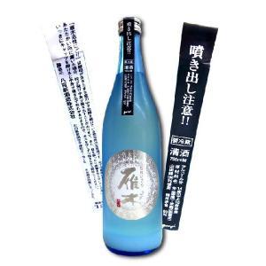 雁木 活性にごり 発泡純米原酒 1800ml 山口 八百新酒造 がんぎ 29BY hiroshimatsuya