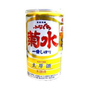 本醸造 新潟 ふなぐち菊水一番しぼり 200ml缶×1本|hiroshimatsuya