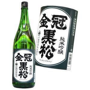 金冠黒松 純米吟醸 1800ml 山口 村重酒造 29BY hiroshimatsuya