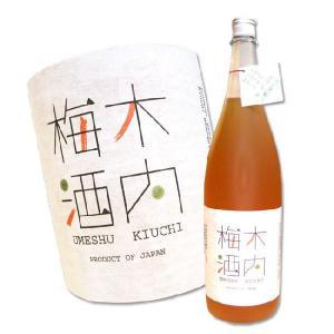 梅酒  木内梅酒 14.5度 1800ml  2009天満天神梅酒大会優勝 木内酒造 hiroshimatsuya