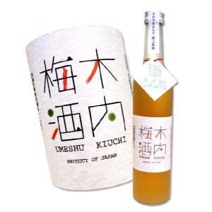 梅酒 木内梅酒 14.5度 500ml 2009天満天神梅酒大会優勝 木内酒造|hiroshimatsuya