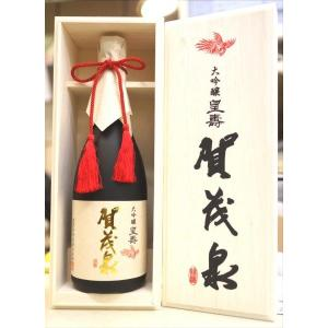賀茂泉 大吟醸 皇寿 木箱入 720ml  広島 賀茂泉酒造 こうじゅ|hiroshimatsuya