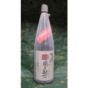 津貫会限定 米焼酎 蔵の隠き魅やげ 25度 1800ml くらのおきみやげ|hiroshimatsuya