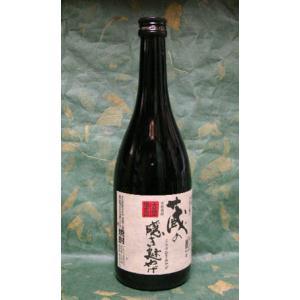 津貫会限定 米焼酎 蔵の隠き魅やげ 25度 720ml くらのおきみやげ|hiroshimatsuya