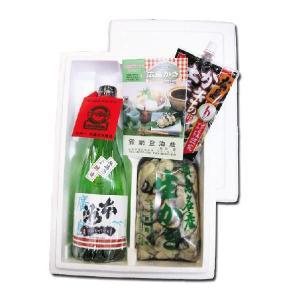 送料無料 網登海産さんの 広島生牡蠣むき身500g と日本酒 本州一 本醸造 720ml セット|hiroshimatsuya