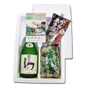 送料無料 網登海産さんの 広島生牡蠣むき身500g と日本酒 誠鏡 幻 大吟醸 720ml セット|hiroshimatsuya