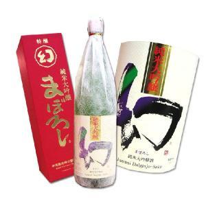 純米大吟醸 幻 赤箱 1800ml 広島 中尾醸造 まぼろし|hiroshimatsuya